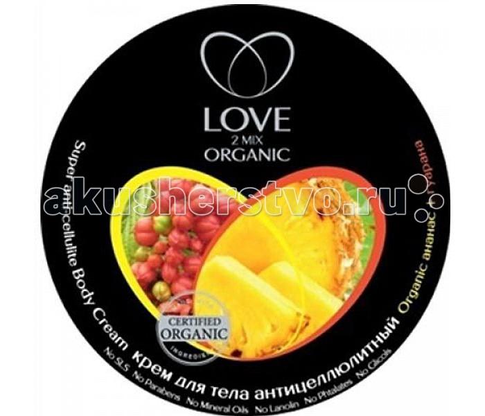 Natura Siberica Крем  для тела антицеллюлитный Ананас+гуарана Love 2mix organic 250 мл