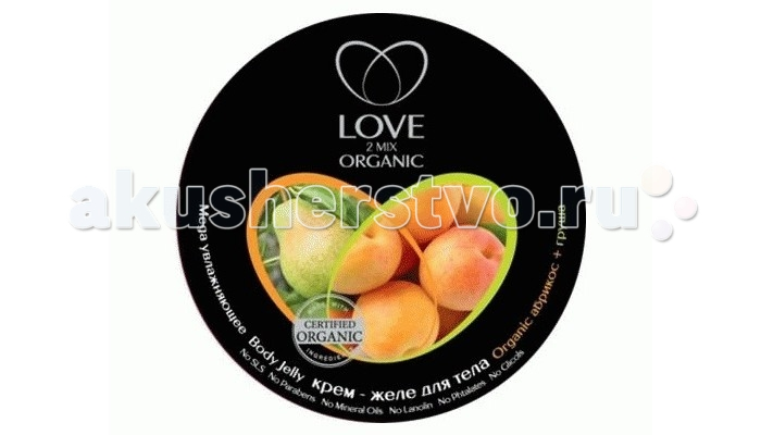 Natura Siberica Крем-желе для тела увлажняющий Абрикос+груша Love 2 mix organic 250 мл