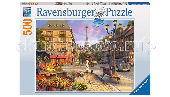 Ravensburger Пазл Вечерняя прогулка 500 элементов