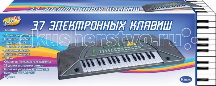Музыкальная игрушка DoReMi Синтезатор 37 клавиш 70 смСинтезатор 37 клавиш 70 смDoReMi Синтезатор 37 клавиш 70 см привлечет внимание вашего ребенка и доставит ему много удовольствия от часов, посвященных игре с ним.  Особенности: Клавиши детского синтезатора очень удобны для детских ручек, а играть на нем можно как на настоящем.  Детское электронное пианино очень компактно, а значит, не займет много места.  Синтезатор оснащен регулятором громкости, благодаря которым вы не потревожите и домочадцев даже самых привередливых соседей, громкими звуками. Игра на музыкальных инструментах способствует развитию слуха и чувства ритма. Синтезатор работает от встроенного адаптера 9V DC AC 220V или 6 батареек тип AA (не в комплекте) 8 тембров/ 8 ритмов 4 вида ударных инструментов Запись, воспроизведение Программирование 22 уровня управления ритмом 8 уровней громкости 2 демо режима микрофон<br>