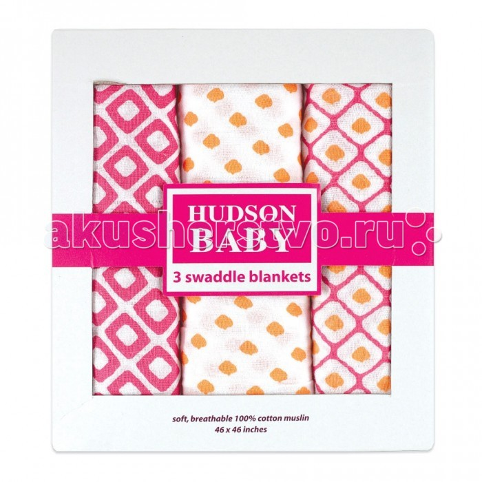 Пеленки Hudson Baby Акушерство. Ru 1670.000