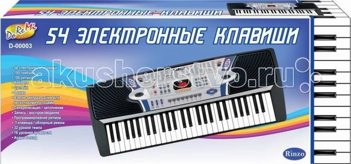 Музыкальная игрушка DoReMi Синтезатор 54 клавиши 110 смСинтезатор 54 клавиши 110 смDoReMi Синтезатор 54 клавиши 110 см привлечет внимание вашего ребенка и доставит ему много удовольствия от часов, посвященных игре с ним.  Особенности: Синтезатор оснащен регулятором громкости, благодаря которым вы не потревожите и домочадцев даже самых привередливых соседей, громкими звуками. Игра на музыкальных инструментах способствует развитию слуха и чувства ритма. Муз. инструмент 54 клавиши с микрофоном, длина 110 см, работает от батареек или встроенного адаптера (220V)  Электронный дисплей  100 тембров  100 ритмов Запись/воспроизведение Программирование  Вибрация звука 8 демо мелодии  16 уровней громкости  32 уровней контроля темпа  Функция обучения<br>