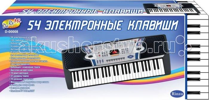 Музыкальная игрушка DoReMi Синтезатор 54 клавиши 88 смСинтезатор 54 клавиши 88 смDoReMi Синтезатор 54 клавиши 88 см привлечет внимание вашего ребенка и доставит ему много удовольствия от часов, посвященных игре с ним.  Особенности: Синтезатор оснащен регулятором громкости, благодаря которым вы не потревожите и домочадцев даже самых привередливых соседей, громкими звуками. Игра на музыкальных инструментах способствует развитию слуха и чувства ритма. Синтезатор (пианино электронное), 54 клавиши, с микрофоном, работает от встроенного адаптера 220V или 6 батареек тип D (не в комплекте) Цифровой дисплей 100 тембров 100 ритмов 4 видов ударных/ ударная панель 5 стерео демо мелодий 16 уровней громкости 31 уровня темпа Запись/воспроизведение Програмирование Вибрато/сустейн/эхо Взятие аккорда одним или несколькими пальцем Синхронизация/заполнение<br>