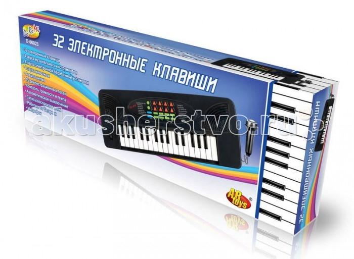 Музыкальная игрушка DoReMi Синтезатор 32 клавишиСинтезатор 32 клавишиDoReMi Синтезатор 32 клавиши привлечет внимание вашего ребенка и доставит ему много удовольствия от часов, посвященных игре с ним.  Особенности: Синтезатор оснащен регулятором громкости, благодаря которым вы не потревожите и домочадцев даже самых привередливых соседей, громкими звуками. Игра на музыкальных инструментах способствует развитию слуха и чувства ритма. Синтезатор с цифровым дисплеем 4 звука музыкальных инструментов, 4 звука электронной барабанной установки, 4 звука животных,  4 темпа ритма,  15 демонстрационных песен,  Контроль громкости и темпа,  Автоматическое выключение,  Запись/воспроизведение,  Выносной микрофон.<br>