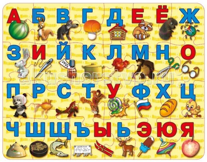 Десятое королевство Пазл мягкий Азбука Маша и Медведь (24 элемента)Пазл мягкий Азбука Маша и Медведь (24 элемента)Десятое королевство Пазл мягкий Азбука Маша и Медведь (24 элемента)   Популярная занимательная игра, которая развивает мелкую моторику рук, память, внимание посредством собирания яркой и красочной картинки, состоящей из мелких деталей. Огромное разнообразие изображений никого не оставит равнодушным!  Особенности: Все элементы плотно фиксируются между собой и выдерживают большое количество «разборок-сборок» благодаря замене переплетного картона на вспененный полиэтилен. Размер картинки - 40х31 см Количество элементов - 24 шт. Толщина - 4 мм<br>