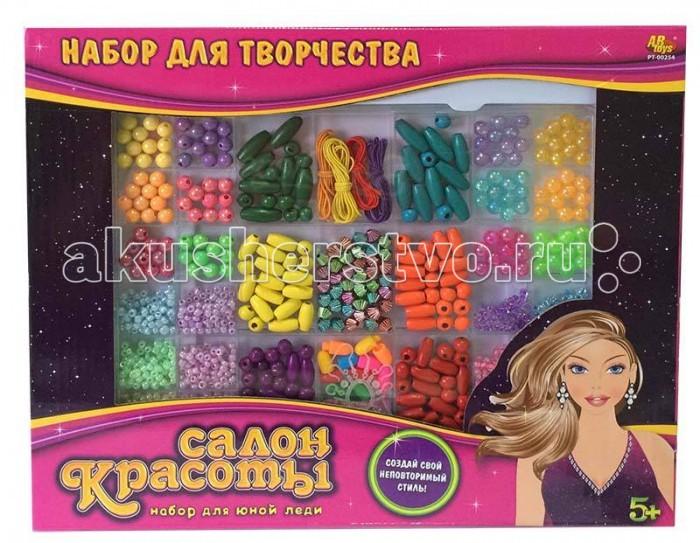 ABtoys Салон Красоты Набор бусин разных цветов и размеров для создания украшений в коробке