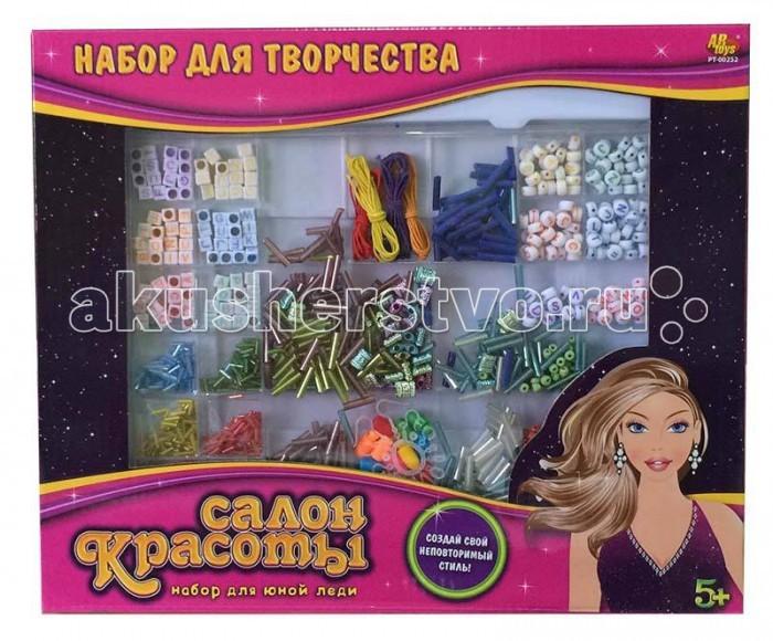 ABtoys Салон красоты Набор бусин разных цветов и размеров для создания украшений в коробке PT-00252