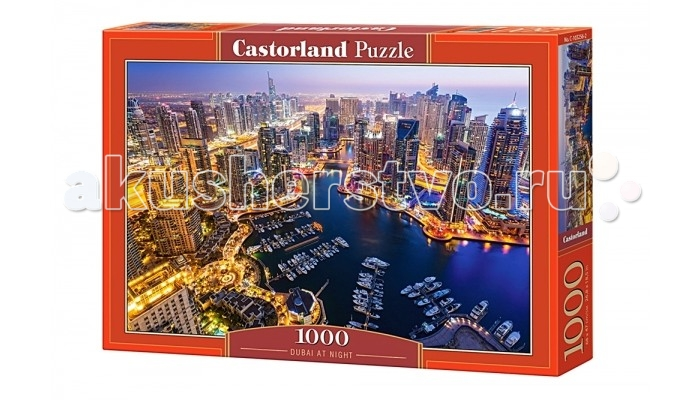 Castorland Пазл Дубай ночью 1000 элементовПазл Дубай ночью 1000 элементовПейзаж ночного города - это всегда волшебное зрелище. Величественные небоскребы, которые отражаются в воде, огни большого города - все это вызывает восхищение, когда смотришь на пейзаж. Теперь можно самому создать такую картину, собрав ее из 1000 деталей, которые легко соединяются между собой и имеют яркие, несмываемые цвета. Пазлы помогают развивать мелкую моторику рук, а также внимательность, ловкость и логическое мышление. Это отличное занятие для семейного вечера в непогоду.  Основные характеристики:   Размер упаковки: 35 x 25 x 5 см Размер собранной картины: 68 x 47 см Размер одного элемента: 1.8 х 1.6 см Количество элементов: 1000 шт. Масса: 560 г<br>