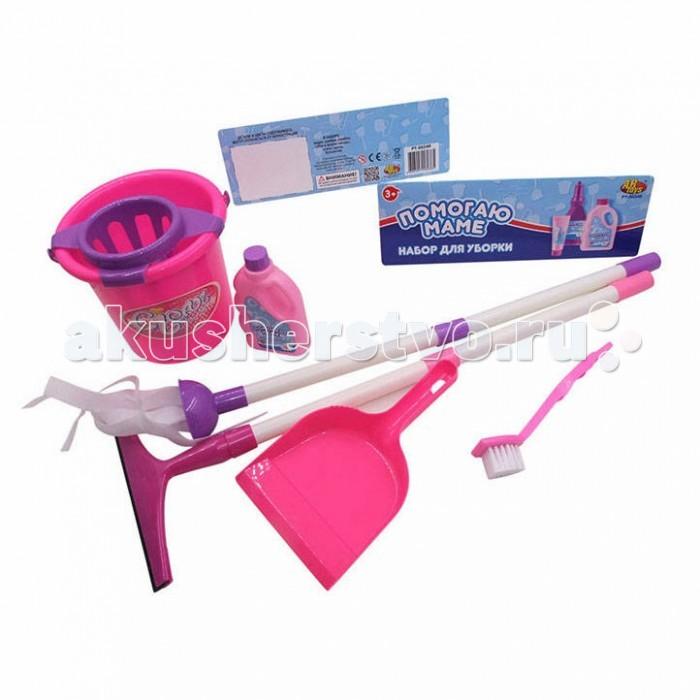 ABtoys Помогаю маме Генеральная уборка набор в пакете 7 предметов