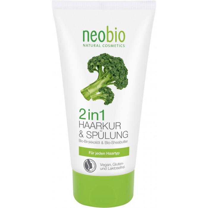 Neobio Маска для волос 150 млМаска для волос 150 млNeobio Маска для волос 150 мл.  Интенсивно питает и восстанавливает структуру волос. Насыщенная, сбалансированная текстура маски для волос с био-маслом брокколи и плодов дерева ши ухаживает за волосами и кожей головы, дарит волосам гладкость и шелковый блеск.   В состав маски также входят био-масла сои, экстракты орхидеи и бамбука, укрепляющие волосы и делающие их послушнее. Рекомендуем использовать после применения шампуня Neobio.  Способ применения: после мытья нанести небольшое количество маски по всей длине волос, оставить на 5-10 минут, затем тщательно промыть водой.  Состав: Вода, Спирт денатурированный* , Глицерил цитрат/лактат/линолеат/олеат , Цетеариловый спирт, Масло семян брокколи*, Соевое масло*, Сорбитанстеарат , Масло плодов дерева ши*, Бетаин, Цетеарилсульфат натрия , Экстракт листьев/стебля бамбука обыкновенного , Экстракт сока бамбука обыкновенного, Экстракт плодов ванили плосколистной, Кокоат сахарозы, Глицерил олеат пирролидонкарбоновой кислоты, Этил кокоил аргинат пирролидонкарбоновой кислоты, Витамин Е, Масло семян подсолнечника*, Отдушка ароматизатор**, Линалоол**, Лимонен**, Гераниол**, Эвгенол**. *контролируемое биологическое выращивание **натуральные эфирные масла.<br>