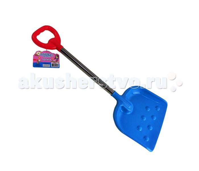ABtoys Помогаю Маме Лопата пластмассовая в пакетеПомогаю Маме Лопата пластмассовая в пакетеABtoys Помогаю Маме Лопата пластмассовая в пакете создана специально для самых маленьких.   С ее помощью можно летом играть в песочнице, а зимой помогать взрослым расчищать снег с дорожек или строить снежную крепость, например, для игр в рыцарей.  Изготовлена она из качественного пластика, изделие не имеет каких-либо грубых швов, поэтому игра с лопаткой будет абсолютно безопасна для ребенка.<br>