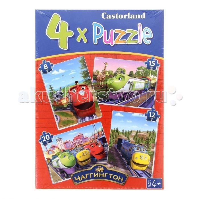 Castorland Пазл 4 в 1 Чаггингтон 55 элементовПазл 4 в 1 Чаггингтон 55 элементовПазл Чаггинтогтон от компании Castorland состоит из четырех разных картинок, на каждой из которых, конечно же, изображены персонажи популярного мультфильма для малышей. Комплект включает в себя 55 элементов, распределенных между мозаиками. Так, например, самый маленький пазл состоит из 8 деталей, а большой  - из 20. Яркое изображение на картинках выполнено с высокой четкостью, поэтому собирать пазл - одно удовольствие.  Основные характеристики:   Размер упаковки: 24.5 x 17.5 x 3.6 см Размер собранной картины: 47 х 33 см Количество элементов: 55 шт.<br>