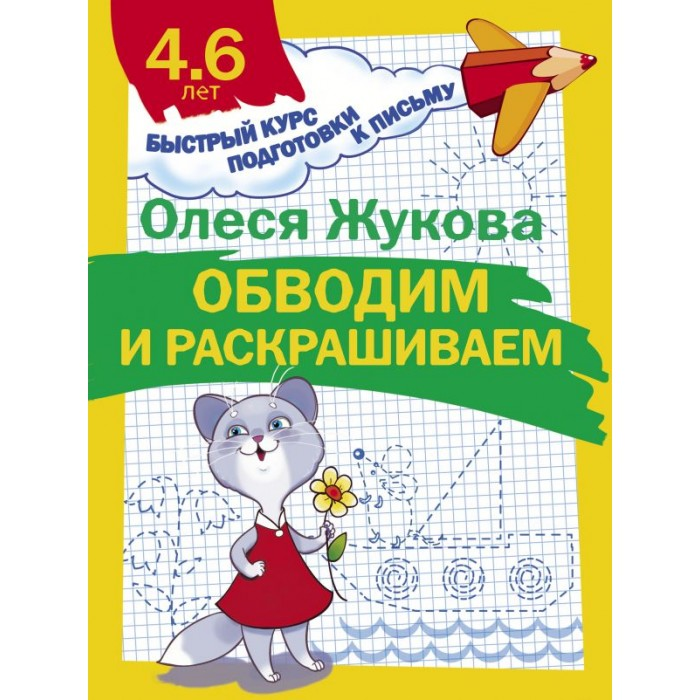 Ночники Babymoov Акушерство. Ru 1050.000