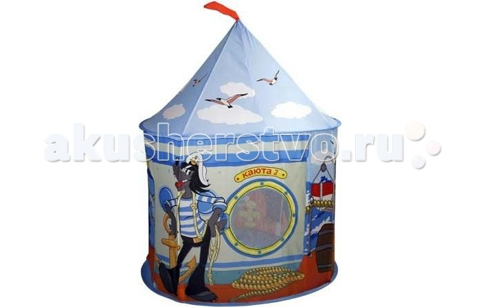 Союзмультфильм Палатка Ну,Погоди! 104х135 см