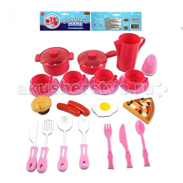 ABtoys Помогаю Маме Набор посуды для кухни 23 предмета в пакете