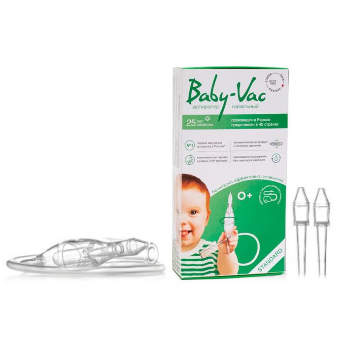Baby-Vac Аспиратор назальный детский 19204Аспиратор назальный детский 19204Аспиратор назальный детский Baby-Vac (Бейби-Вак), арт. 19204  Насморк это самый частый и неприятный синдром простуды. Проблема очищения носика заболевшего крохи стояла перед мамами всегда.  Аспиратор назальный Baby-Vac (Бейби-Вак) - это специальное устройство, применяемое при ринитах у детей и предназначенное для удаления слизистых выделений из носа, гигиены полости носа.   Baby-Vac позволяет эффективно очищать носовую полость в домашних условиях. Не имеет возрастных ограничений, рекомендован к применению младенцам с первых дней жизни.   Baby-Vac работает по принципам оборудования ЛОР-стационаров, рекомендован педиатрами и ЛОР-врачами.  В качестве замены вакуумного насоса, которые применяются в ЛОР-стационарах, роддомах, используется обычный домашний пылесос. Baby-Vac - это саморегулируемый прибор. Благодаря уникальной конструкции аспиратор автоматически регулирует и понижает давление. Эргономичная форма насадки не позволяет вставлять прибор глубоко в носик ребенка, что исключает возможность травмирования слизистой.  Особенности конструкции позволяют обеспечить непрерывность процедуры, таким образом эффективность достигается за несколько секунд.  Как было клинически доказано, слизистые выделения удаляются при помощи Baby-Vac мягко и эффективно, что значительно снижает риск развития осложнений связанных с простудными заболеваниями - отиты, синуситы и пр. и значительно сокращает сроки течения болезни. Малыш сразу чувствует облегчение дыхания.  Возрастные категории - не имеет возрастных ограничений: младенцы с первых дней жизни; дети младшего возраста 1-6 лет (самая часто использующая категория); взрослые  Показания: удаление слизистых выделений из носа у младенцев с первых дней жизни, детей младшего возраста,  а так же взрослых; детям, которые еще не обрели навыки высмаркивания, в случаях заболевания, а так же для профилактики; детям, склонным к частым простудным заболеваниям, осложнениям ОРЗ: 