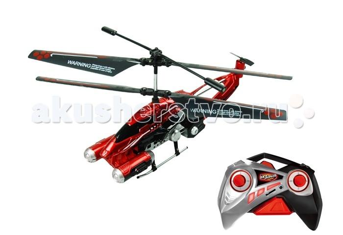 Auldey Вертолет YW857104 на ИК управлении 22 см 3 канала с зарядным устройством