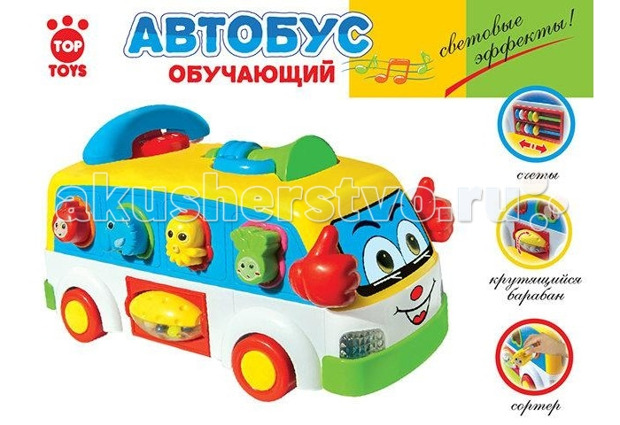 Top Toys Автобус GT8900 со светом и звуком