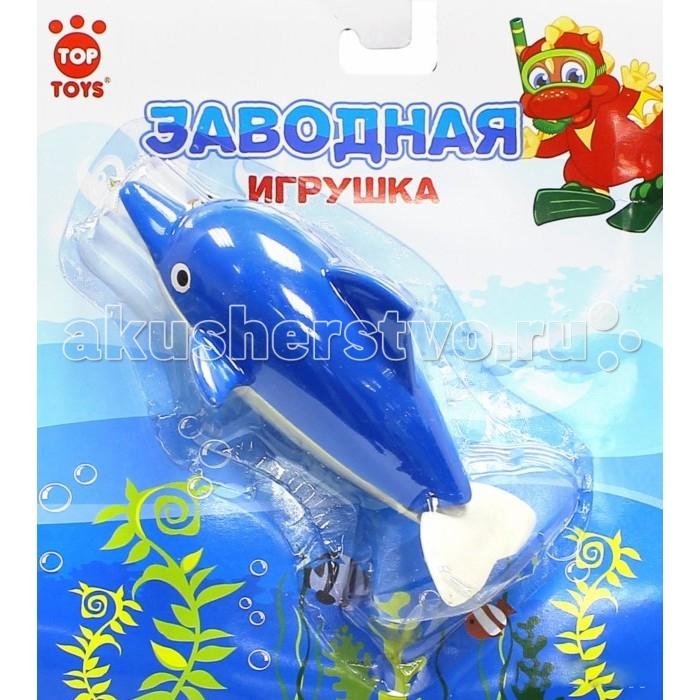 Top Toys Дельфин GT8894 заводной