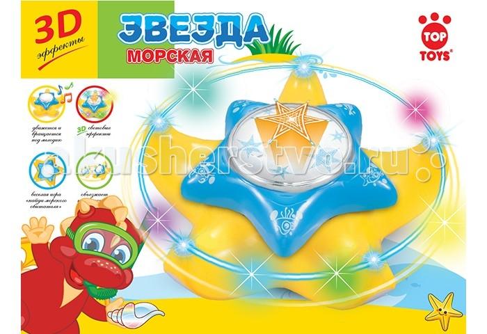 Top Toys Звезда GT8876 морская со светом и звуком