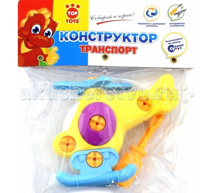 Top Toys GT3221 Вертолет
