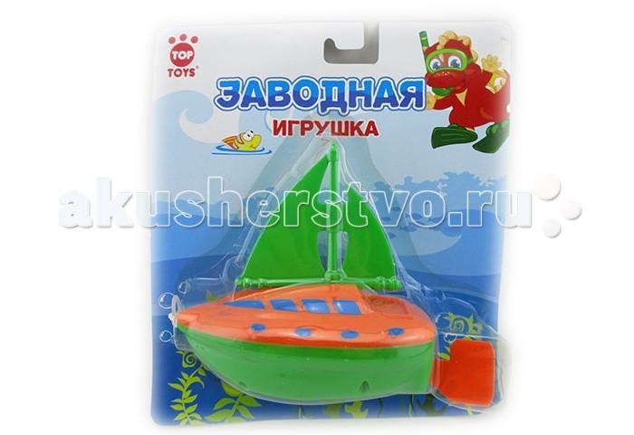 Top Toys Лодка GT8895 заводнаяЛодка GT8895 заводнаяЗаводная игрушка для самых маленьких – очень яркая и красочная.   Теперь вашему малышу будет весело принимать водные процедуры – ведь эта игрушка умеет плавать по воде.   С этой игрушкой можно не только купаться, но и просто играть.   Порадуйте вашего малыша таким ярким подарком.<br>