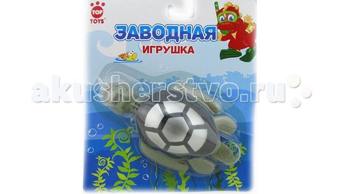Top Toys Черепаха GT8892 заводная