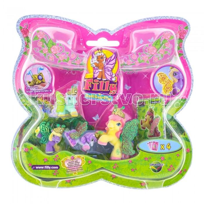 Filly Набор игровой Лошадки-бабочки с блестящими крыльями LotusНабор игровой Лошадки-бабочки с блестящими крыльями LotusНабор игровой Filly Лошадки-бабочки с блестящими крыльями Lotus   Набор игровой Filly Лошадки-бабочки с блестящими крыльями просто восхитителен. В него входят четыре маленькие лошадки с яркими блестящими крылышками. У каждой лошадки на голове надета золотистая корона, украшенная драгоценным камнем.   Лошадка Bed со своими подругами, благодаря своим компактным размерам, сможет составить компанию девочки на любой прогулке. Собери всю коллекцию лошадок-бабочек и играй в них вместе со своими подругами!   В комплект набора входит: 4 лошадки, 4 карточки каждого персонажа, а также брошюрка с описанием других героев этой серии. Набор продается в красочной блистерной упаковке формы бабочки, окантованной по краю блестящей полоской.   Рекомендуемый возраст: от 3 лет.<br>
