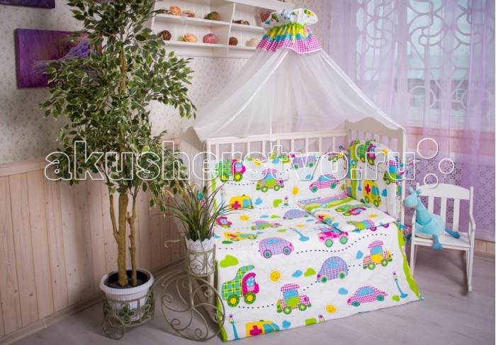 Комплект для кроватки Мой Ангелочек Авто (7 предметов)