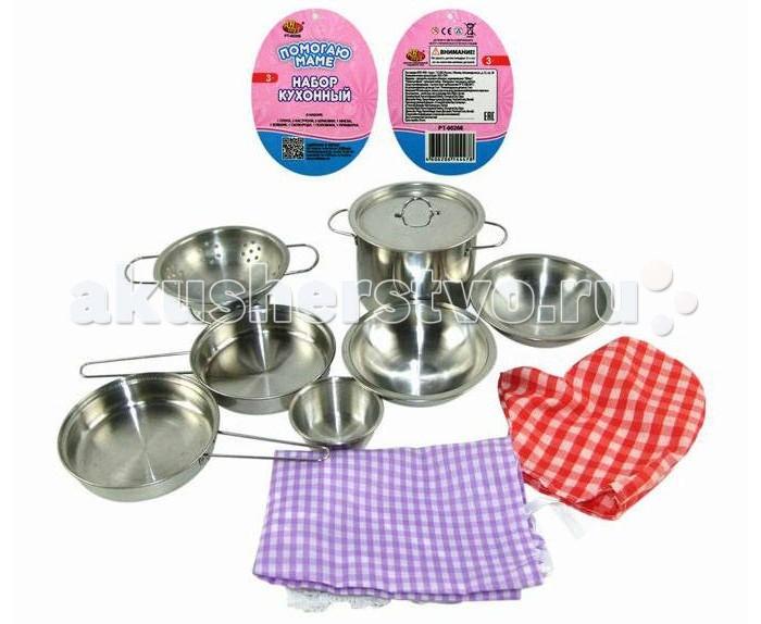 ABtoys Помогаю Маме Набор посуды металлической для кухни 11 предметов в пакете