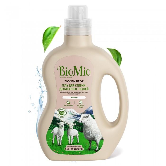 BioMio Bio-Sensitive Экологичное средство для стирки деликатных тканей без запаха 1.5 л