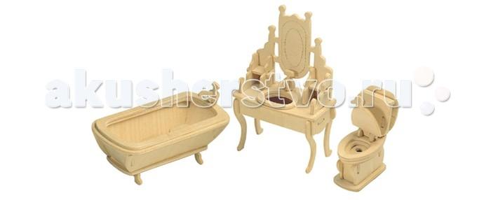 Конструктор Wooden Toys Сборная модель Ванная комната малаяСборная модель Ванная комната малаяВанная комната это сборная деревянная игрушка - модель мебели ванной комнаты для небольших куколок и других мелких игрушек. Идеально подходит для кукол Silvanian Families.  Все вырубные детали располагаются на фанерной доске. Для сборки модели их необходимо предварительно выдавить с места расположения и собирать в последовательности, указанной в прилагаемой инструкции.  Для того чтобы собранная модель служила долго, можно проклеить места соединения деталей при сборке.   При желании собранную модель можно раскрасить, используя любые типы краски. Производитель рекомендует темперные краски. После раскрашивания модель можно покрыть лаком.  В процессе сборки модели ребенок развивает усидчивость, пространственное и абстрактное мышление.   Все детали сборной модели изготовлены из экологически чистой древесины.  Комплектация:  2 фанерных пластины с деталями и инструкция по сборке.<br>