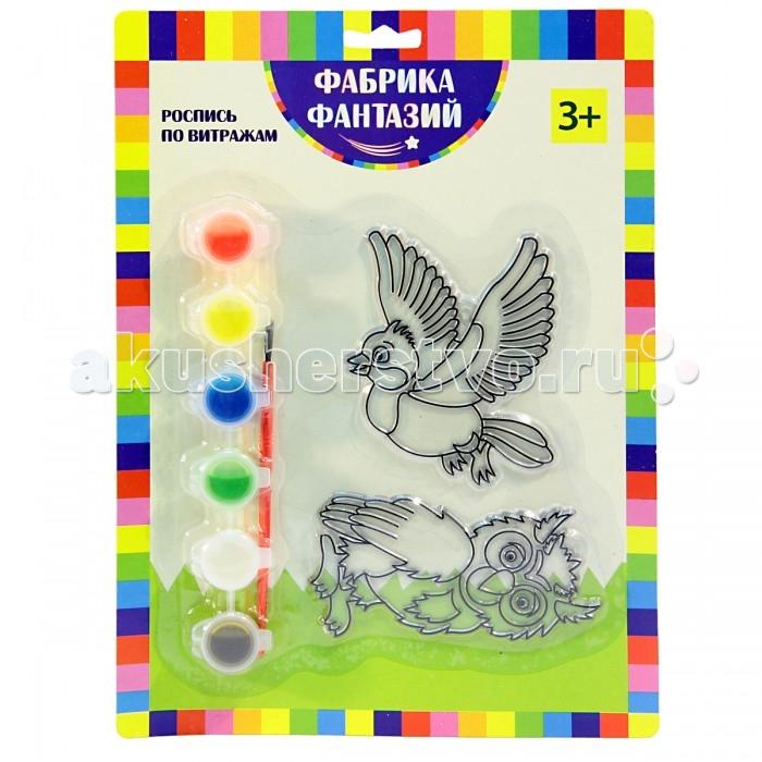 Фабрика фантазий Набор для росписи витража Птицы