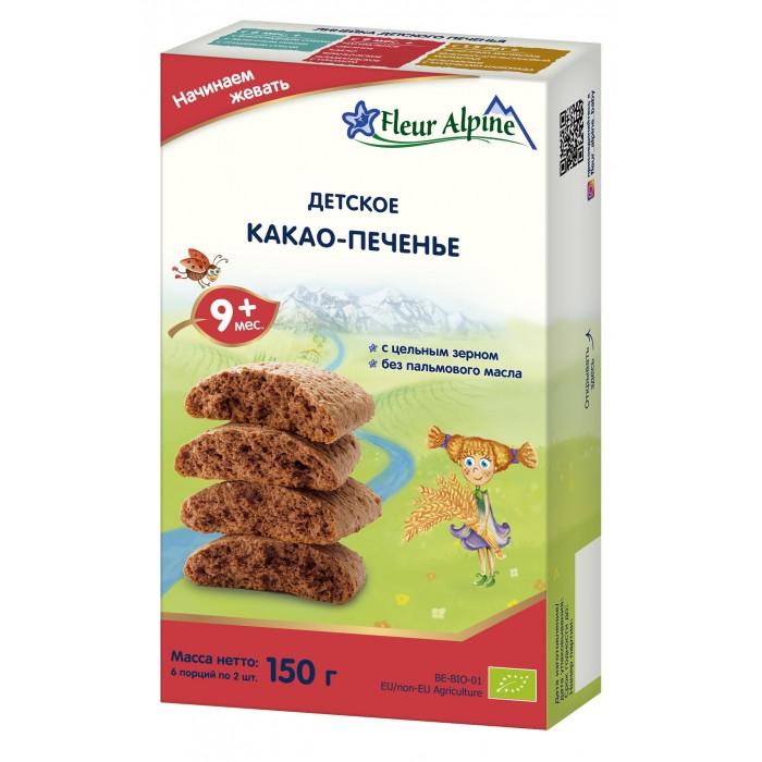 Fleur Alpine Печенье детское Органик Какао с 9 мес. 150 г