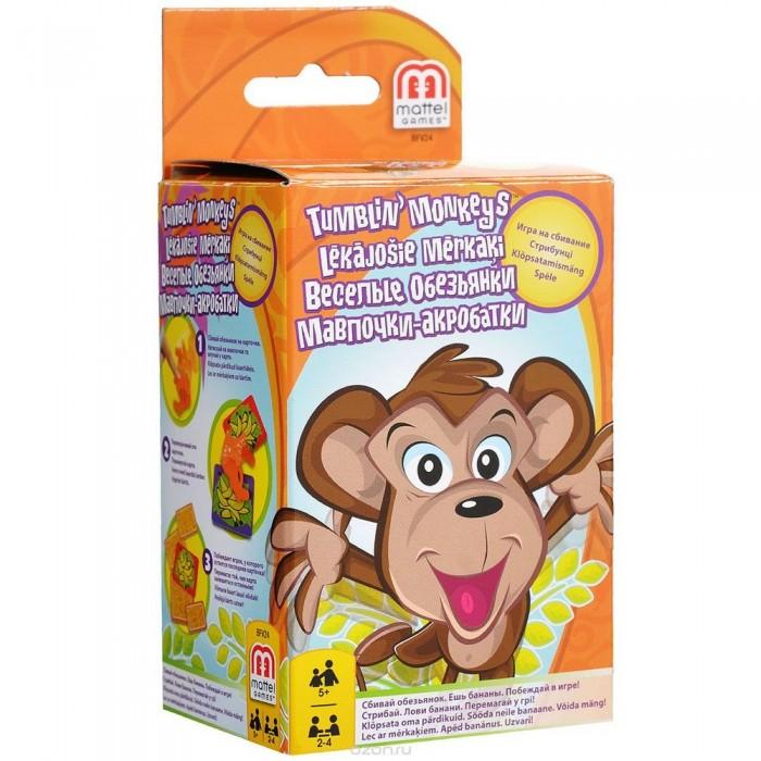 Mattel Настольная игра Обезьянка-акробат для путешествийНастольная игра Обезьянка-акробат для путешествийНастольная игра «Обезьянка-акробат для путешествий» это просто находка для длительных путешествий, которая поможет вашему ребенку отлично провести свое время в пути.   В игру могут играть от двух до четырех человек одновременно.  Веселые обезьянки очень хотят бананов, что падают с деревьев.  Постарайся сбросить их на карточки своих соперников, чтобы они утащили его бананы, а твои остались целы.  Победителем станет игрок, чья карточка останется последней.   В комплект входит: 8 веселых обезьянок, 16 игральных карточек и правила игры.   Игра продается в красочной картонной коробке с изображением веселых обезьянок.   Рекомендуется детям старше 5 лет.<br>