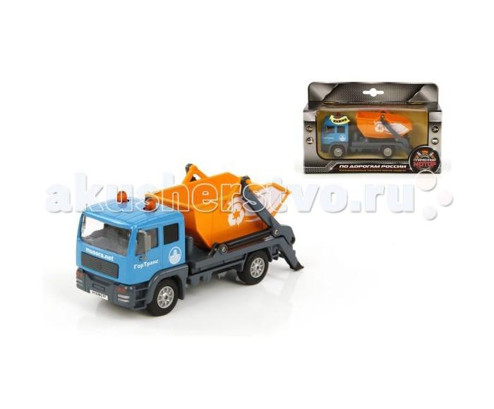Пламенный мотор Инерционный контейнерный мусоровоз ГорТранс (свет, звук) 1:32Инерционный контейнерный мусоровоз ГорТранс (свет, звук) 1:32Контейнерный мусоровоз ГорТранс - это уменьшенная копия оригинального автомобиля. Корпус машинки сделан из металла, откидывающийся контейнер - из пластика. Можно погрузить любой строительный мусор и отвезти его на свалку. Нажав на кнопку наверху, можно услышать звуки сирены и мотора, и увидеть сигнальные огни.  Основные характеристики:   Размер упаковки: 20 х 7 х 12 см Масштаб: 1:32<br>