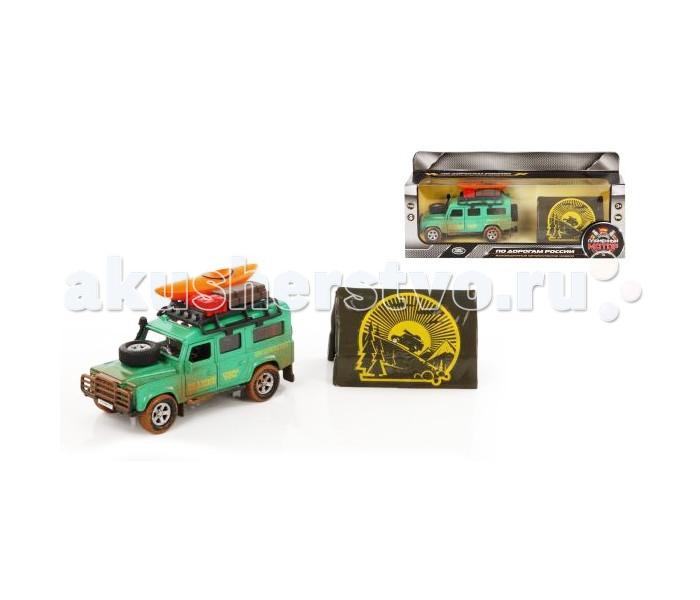 Пламенный мотор Игровой набор По дорогам России Land Rover Trophy 1:32