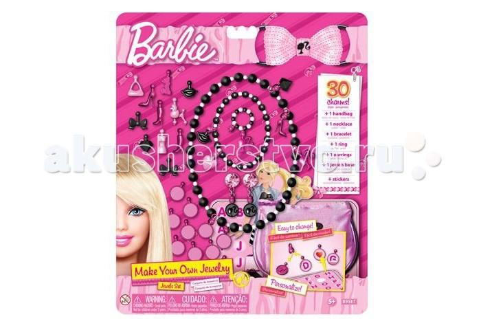 Barbie Создай свое украшение Make your own JewelryСоздай свое украшение Make your own JewelryНабор Barbie Создай свое украшение Make your own Jewelry  в черно-белых тонах, включает в себя интересные и стильные вещи, о которых мечтает каждая малышка.   Все предметы набора изготовлены из безопасного и прочного пластика.<br>