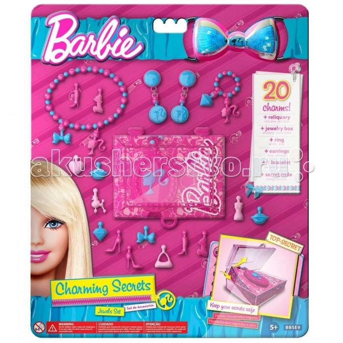 Barbie Создай свое украшение Charming SecretsСоздай свое украшение Charming SecretsНабор Barbie Создай свое украшение Charming Secrets включает в себя интересные и стильные вещи, о которых мечтает каждая малышка.   Все предметы набора изготовлены из безопасного и прочного пластика.  В наборе вы найдете не только уже готовую детскую бижутерию, но и сможете создать украшение самостоятельно, проявив свои творческие способности. Комбинируя и дополняя украшения, девочки могут создать своими руками необычные, оригинальные украшения, которые будут носить с удовольствием.<br>