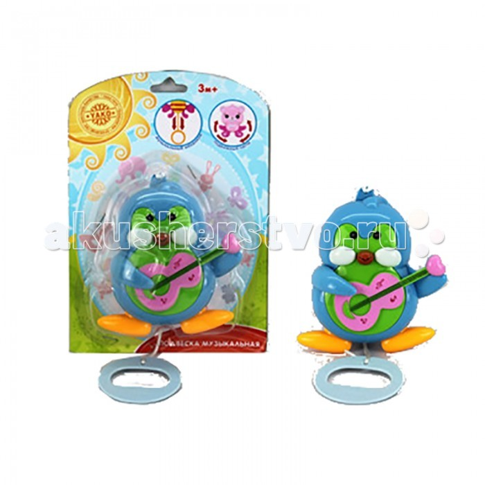 Подвесная игрушка Huile Toys Пингвиненок Музыкальная механическая