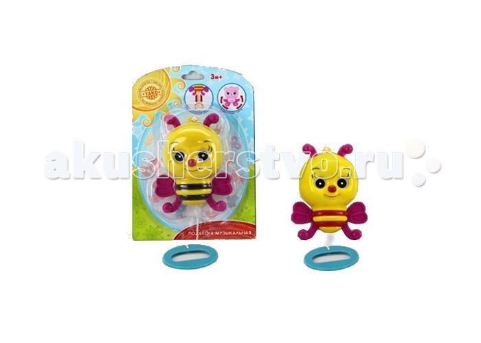 Подвесная игрушка Huile Toys Пчелка Музыкальная механическая