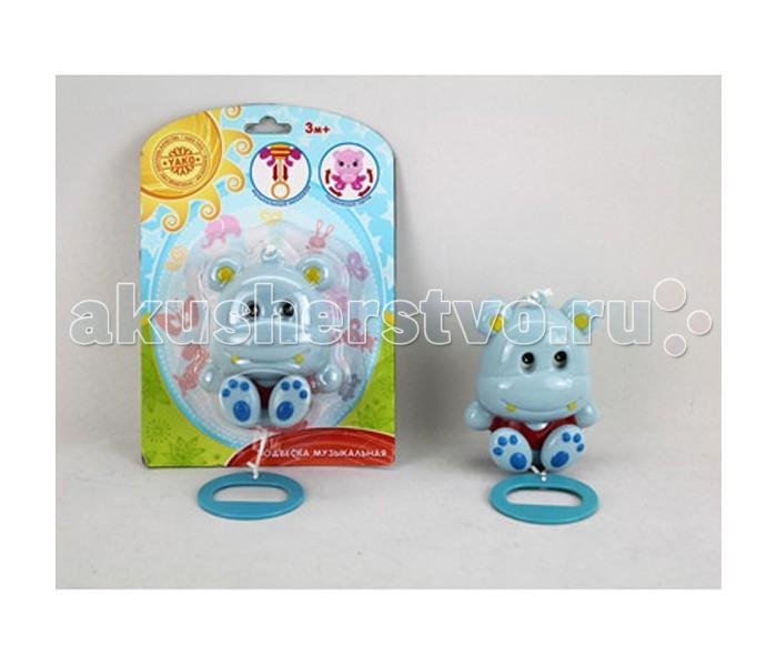 Подвесная игрушка Huile Toys Бегемотик Музыкальная механическая