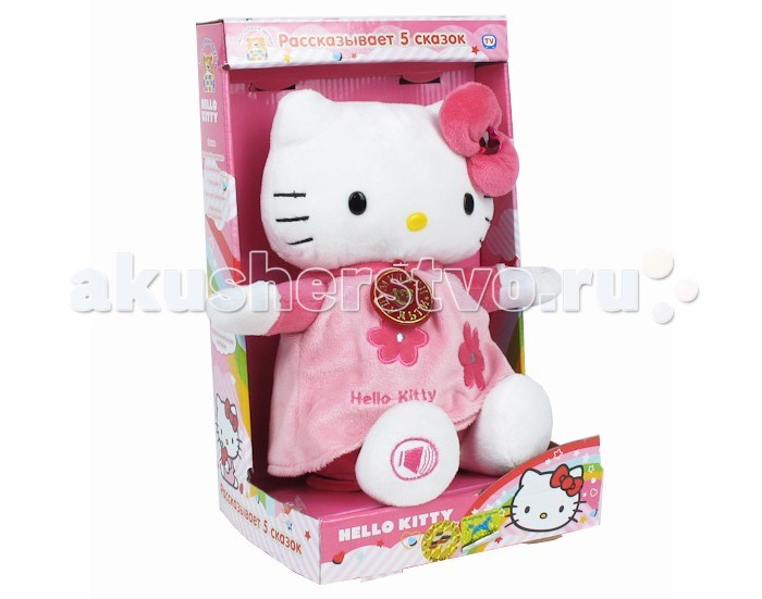 ������������� ������� ������-������ ������ ������� Hello Kitty (5 ������)