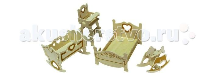 Конструктор Wooden Toys Сборная модель СпальняСборная модель СпальняСпальня это сборная деревянная модель кукольной мебели для детской спальни, она идеально подходит для куколок Silvanian Families. В комплект входят кроватка, кровать, стульчик для кормления и лошадка-качалка. Мебель выглядит изящно и благородно, ее смело можно использовать для оформления кукольного дома.  Все вырубные детали располагаются на фанерной доске. Для сборки модели их необходимо предварительно выдавить с места расположения и собирать в последовательности, указанной в прилагаемой инструкции.  Для того чтобы собранная модель служила долго, можно проклеить места соединения деталей при сборке.   При желании собранную модель можно раскрасить, используя любые типы краски. Производитель рекомендует темперные краски. После раскрашивания модель можно покрыть лаком.  В процессе сборки модели ребенок развивает усидчивость, пространственное и абстрактное мышление.   Детали сборной модели изготовлены из экологически чистой древесины.  Комплектация:  2 фанерные пластины с деталями и инструкция по сборке.<br>