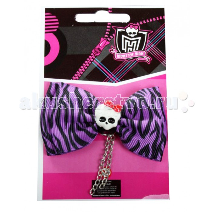 Monster High Заколка Клодин Вульф