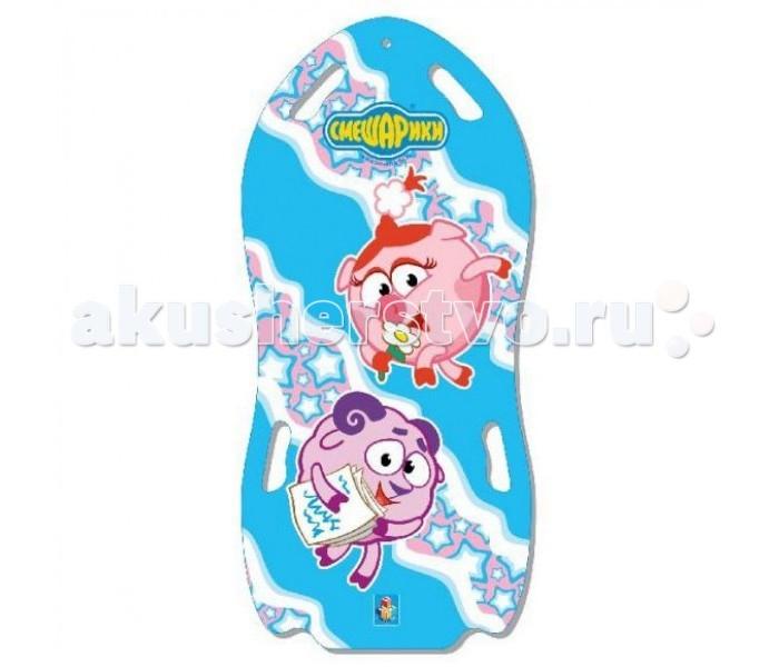 Ледянки 1 Toy для двоих Смешарики