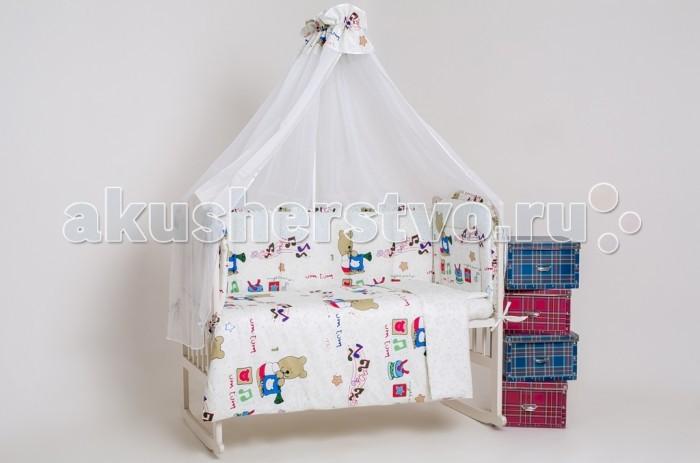 Комплект для кроватки Мой Ангелочек Дизайн № 4 (7 предметов)