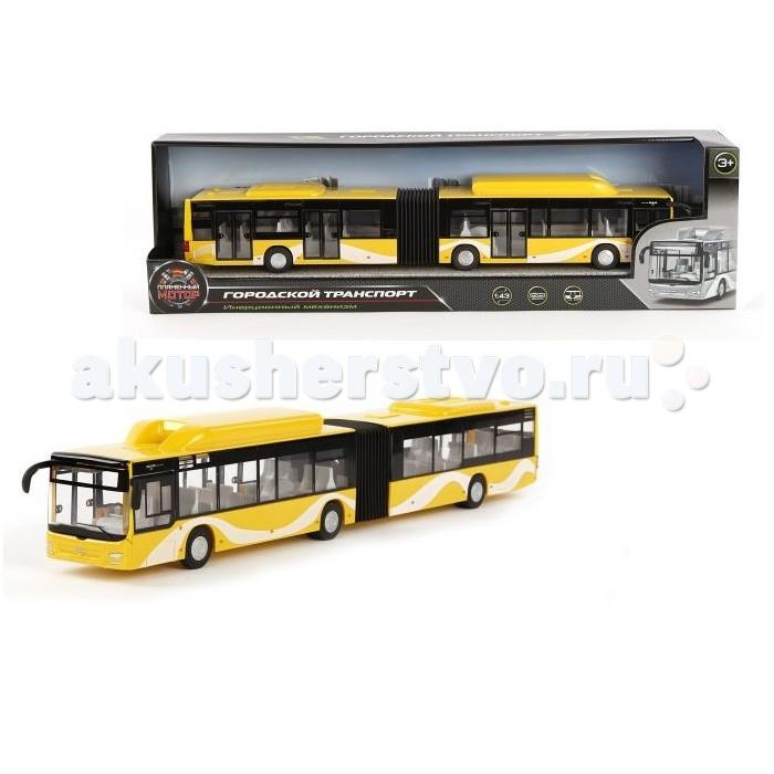 Пламенный мотор Металлическая модель Городской транспорт Автобус MAN желтый 1:43Металлическая модель Городской транспорт Автобус MAN желтый 1:43Автобус - это один из самых важных видов транспорта. Каждый день он развозит людей на работу, учебу или по другим делам. Ощутить на себе эту ответственность можно с этим прототипом автобуса от марки MAN. Двери у этой модели открываются, а внутри есть сидения для пассажиров. Каждый мальчик сможет попробовать себя в роли водителя этого чудесного транспорта и отравиться в увлекательное путешествие по своему собственному маршруту.  Основные характеристики:   Размер упаковки: 8 х 49 х 14 см Масштаб: 1:43<br>