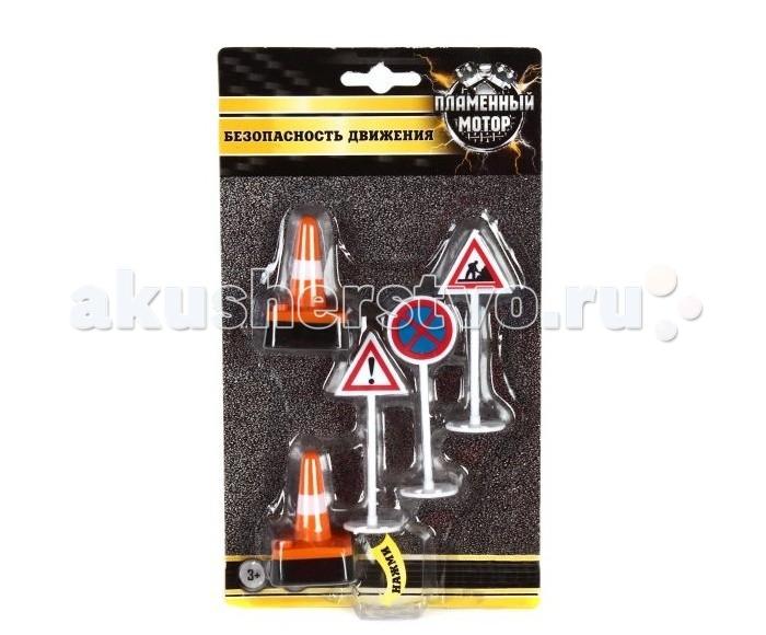 Пламенный мотор Набор знаков дорожного движения (свет) 5 шт.