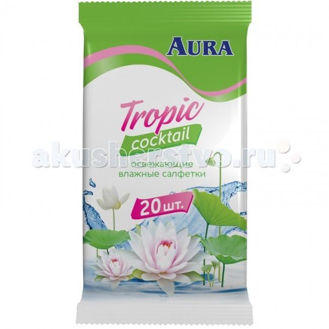 Aura Tropic Cocktail Освежающие влажные салфетки 20 шт.